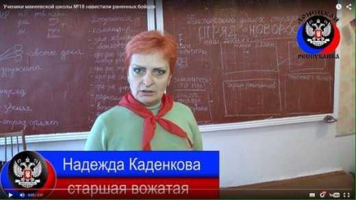 """""""Путинские пионеры"""" – воспитываем послушных рабов прямо из пеленок."""