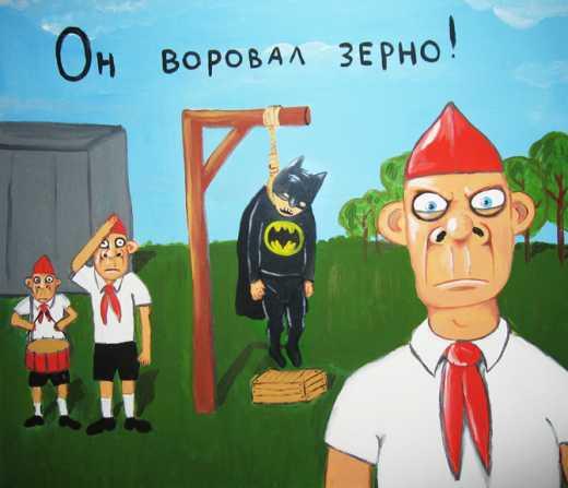 Путинюгенд решено назвать «Российским движением школьников»