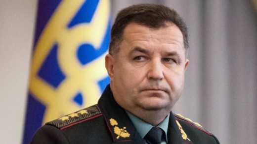 До конца года в Украине появятся центры реабилитации военных