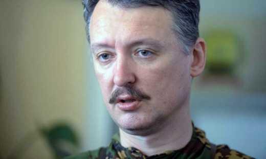 Украина – это часть России, – Стрелков