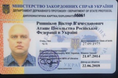 Пьяный российский дипломат попал в ДТП под Киевом