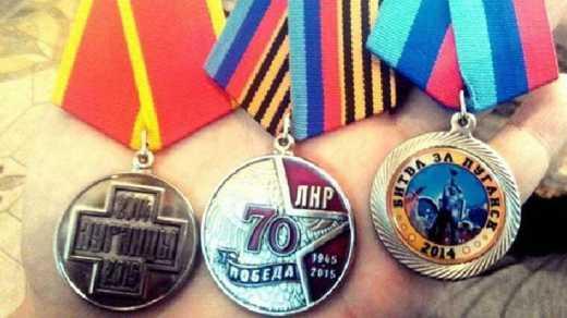 Луганцы и луганчушки, а также медали «Новороссии», – житель Донбасса рассказал несколько секретов