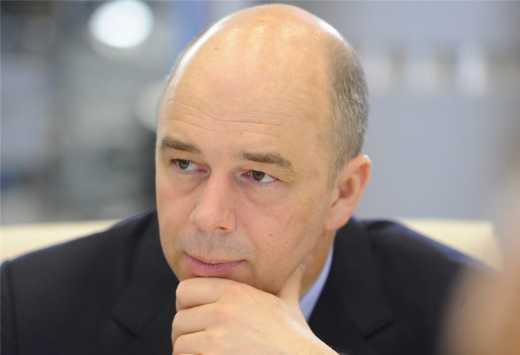 У Путина прогнозируют исчерпание Резервного фонда в 2016 году