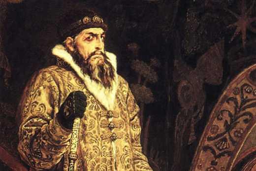 Оригінали грамот: Іван Грозний – Цар татарський…