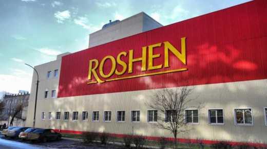 Россия «оттяпала» у Порошенка часть фабрики «Roshen»