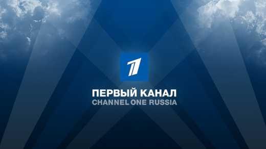 Водитель «Первого канала» России избил киевлянку и убежал