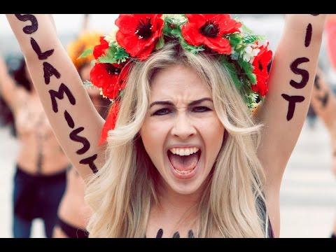 АКЦИЯ FEMEN В СИРИИ! Шок от Анны Гуцол!