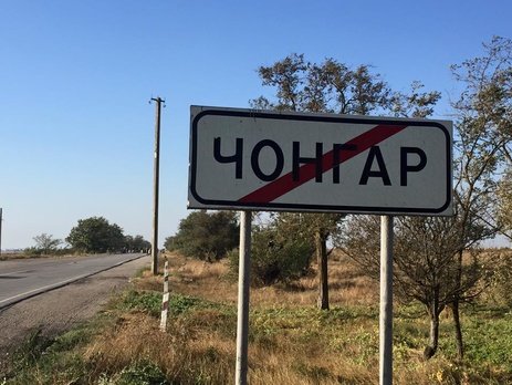 Блокада триває: Правий сектор зупинив автомобіль з Криму