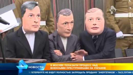 Когда скрепы трещат: В Москве устроили суд над Ярошем,Ляшком и Саакашвили