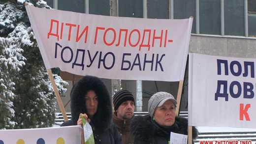 Первая сотня на «Кредитный Майдан» в Киеве уже вышла