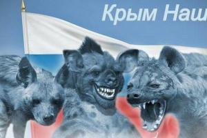 Новости Крымнаша. Выпуск #333 за 11.10.2015