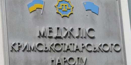 У Криму можуть заборонити Меджліс