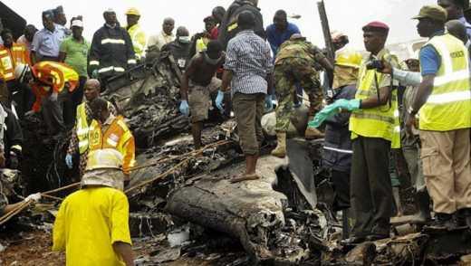 В Нигерии подорвали мечеть, есть жертвы