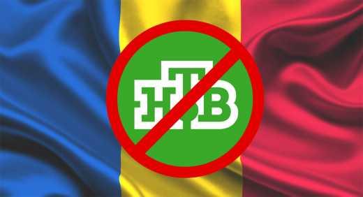 Російським журналістам у Молдові не раді або як представників НТВ знову спіймали