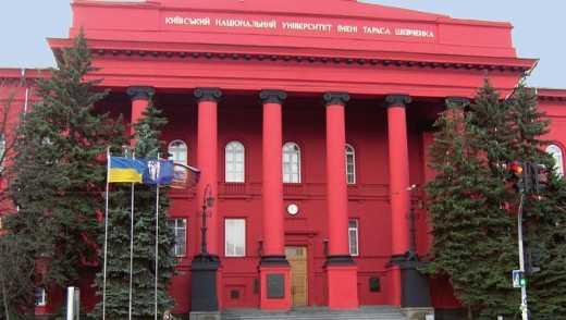 Два українських вищих навчальних заклади увійшли до 50 кращих Центральної та Східної Європи