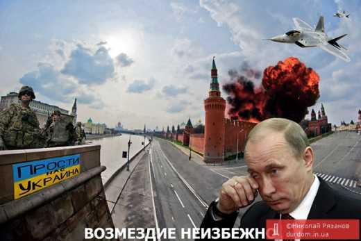 Каждый двадцатый россиянин боится нападения Украины (опрос)