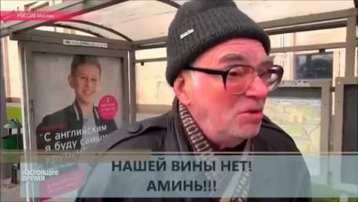 Просто дебилы, или чем отличаются россияне от человечества (видео)