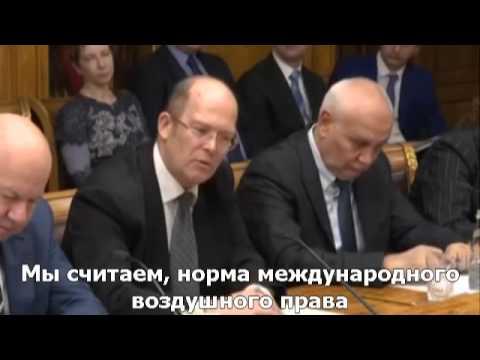 """""""Ответственность несет не тот, кто сбил"""" (с) РФ (видео)"""