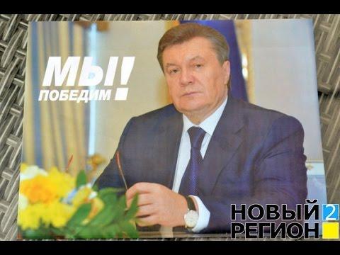 С Януковичем вместе: «Опоблок» использует президента-беглеца в предвыборной агитации
