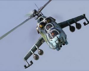 Ірак готує вторгнення Росії