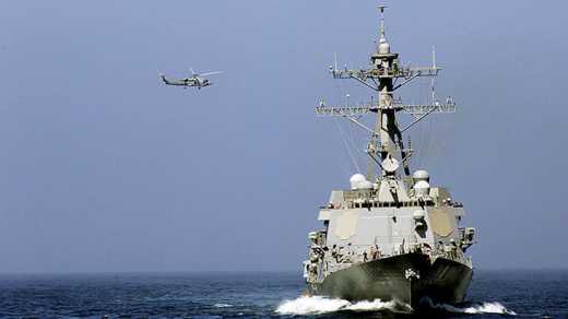 Китай собирается объявить США войну