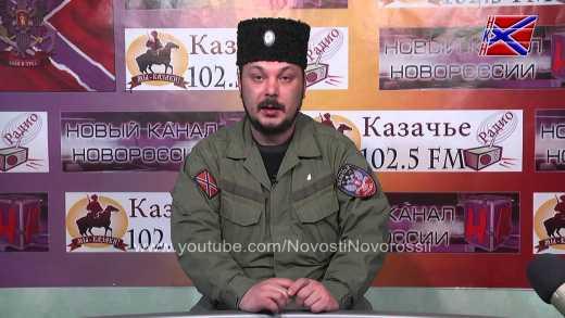 """В """"ЛНР"""" зреет бунт: Казаки Стаханова обвинили власти в коррупции"""