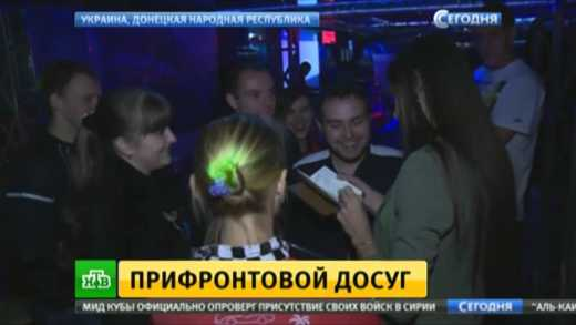 """В одном из ночных клубом """"ДНР"""" как элемент интерьера используют хвост сбитого СУ-25"""