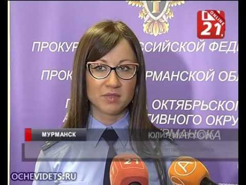 В РФ манекен на охране стратегического объекта заработал 320 тысяч рублей