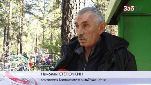 В РФ выкопали могилы живим ветеранам Второй мировой