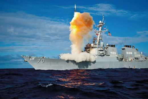 НАТО проведе випробування морських систем ПРО