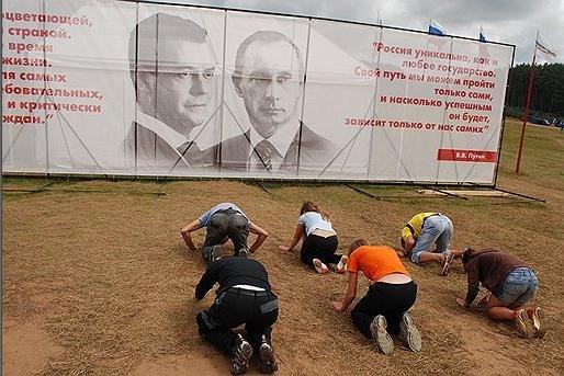 В Москве открыли место поклонения путину