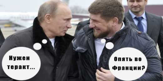 """Mirror: Кремль имеет отношение к теракту в """"Батаклане"""""""
