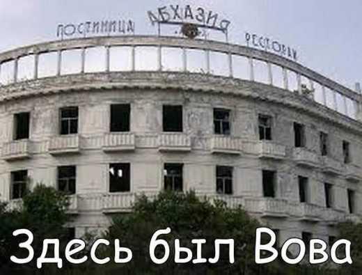 Новости Крымнаша. Выпуск #363 за 10.11.2015