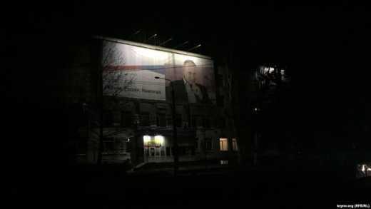 и Путин великий нам свет озарил: у крымских холуев не хватило духа оставить без света портрет Фюрера