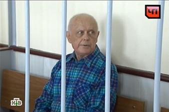 73-летнему украинскому пенсионеру в Москве дали 6 лет колонии строгого режима