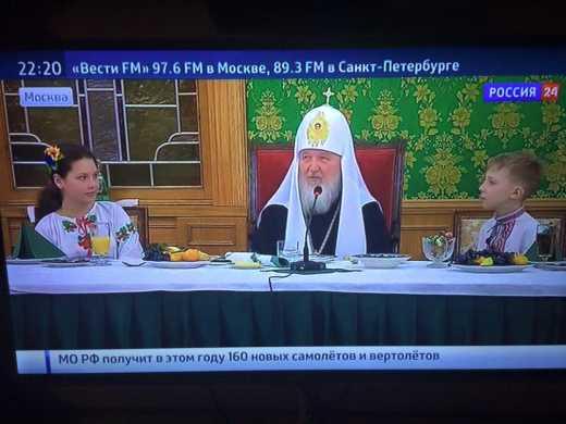 """СМИ РФ: """"Киевские дети приехали просить Киррила о мире"""""""