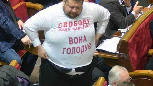 Мосийчук соврал ГПУ?