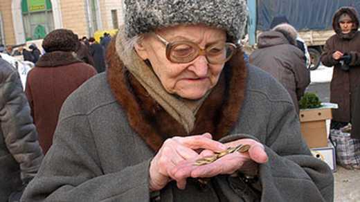 Украинцам таки урежут пенсии с 2016 года