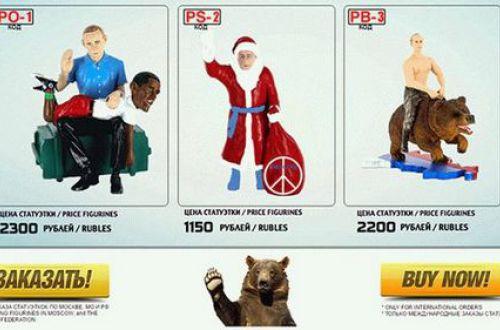 Комплекс неполноценности: в Ресурсии продают игрушки Путина-мачо