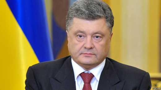 Порошенко официально разрешил россиянам служить в украинской армии