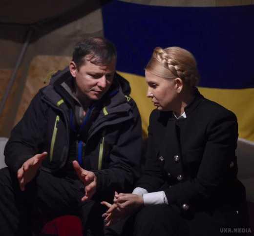 «Радикальная Батькивщина»: Юля Тимошенко и Олег Ляшко – обьединились