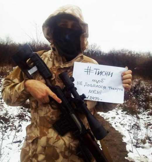 Снайпер публічно передав «привіт» депутатам