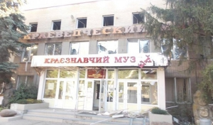 З Донецького музею зникло скіфське золото на десятки мільйонів доларів