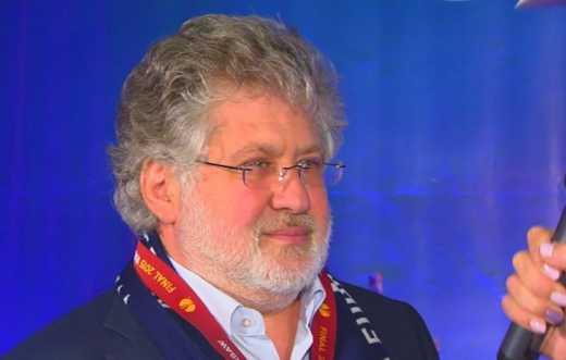 ЗМІ: у «Дніпра» може з'явитися новий власник