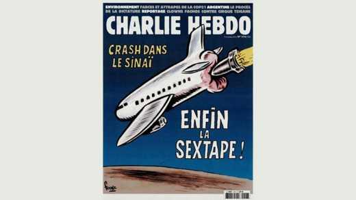 Французы высмеяли авиакатастрофу озабоченной карикатурой