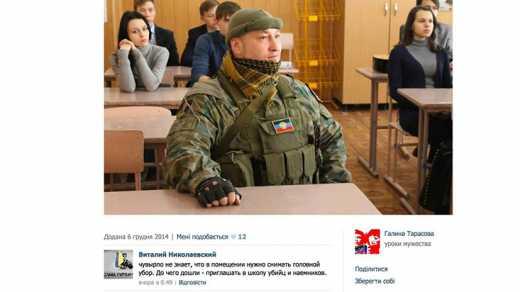 В школах «ДНР» учат, зачем «бойцам за русский мир» нужны деньги