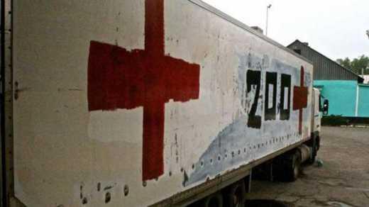 Россия получила 224 боевиков «грузом-200» и одного самоубийцу