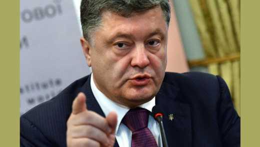 Порошенко заявил об официальной блокаде Крыма