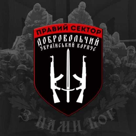 «Правий сектор» назвав умови, які дозволять звільнити Донбас та Крим