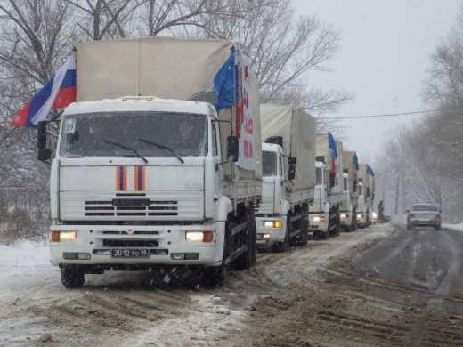 45-й… 45-й гумконвой вторгнется на территорию Украины!